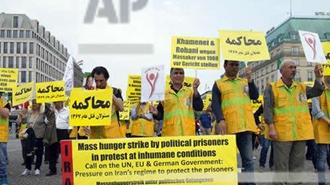 تظاهرات اشرفنشانها در آلمان در همبستگی با زندانیان سیاسی در حال اعتصابغذا در گوهردشت