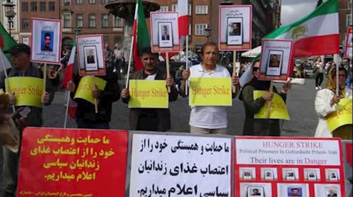 کارزار جهانی اشرف نشانها در حمایت از اعتصاب غذای زندانیان سیاسی