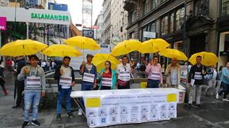 همبستگیاشرفنشانها با زندانیان سیاسی در حال اعتصابغذا در اتریش - وین