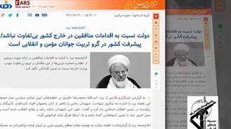 هراس امام جمعه خامنهای در یزد، در هراس از گسترش دادخواهی