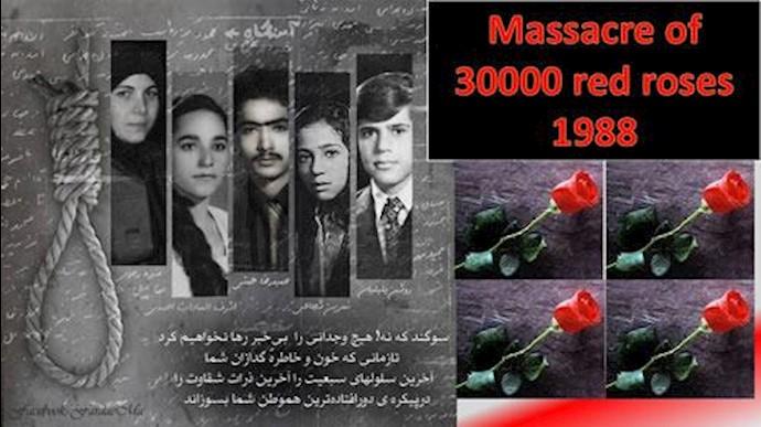جنبش دادخواهی قتل عام 67