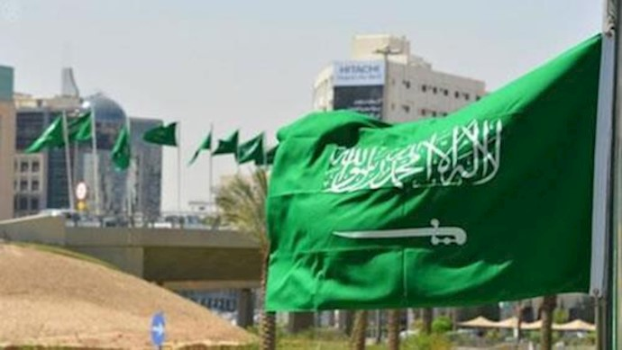 عربستان سعودى