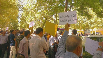تجمع غارتشدگان کاسپین در مشهد
