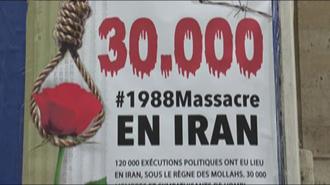 نمایشگاه یادبود قتلعام  67، در شهرداری منطقه دو پاریس