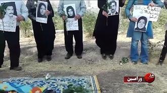گرامیداشت شهیدان قتلعام 67 در شهرهای میهن