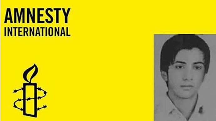 محکومیت اعدام جوان زندانی علیرضا تاجیکی توسط عفو بینالملل