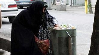 وضعیت زنان سرپرست خانواده در ایران