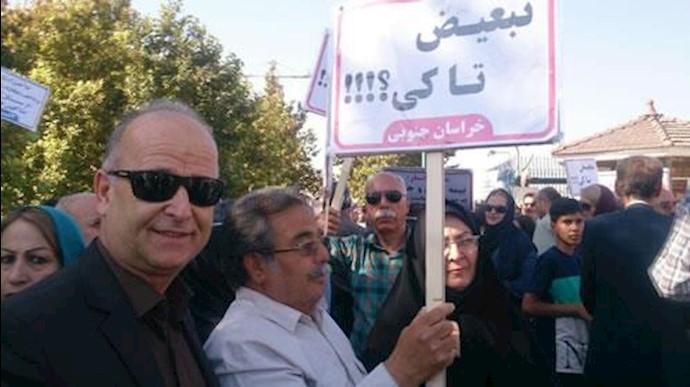 تجمع اعتراضی بازنشستگان - 31 مرداد 96