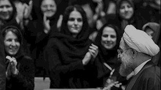 فضاحت ترکیدن بادکنک «حقوق زنان» و قولهای آخوند روحانی در جریان نمایش انتخابات