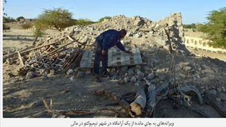 تخریب آثار تاریخی تیمبوکتو  توسط نیروهای بنیادگرا