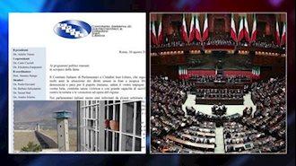 بیانیه کمیته ایتالیایی پارلمانترها و شهروندان