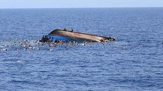 قایق واژگون شده -آرشیو