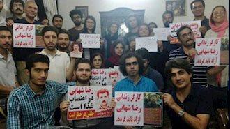 همبستگی دانشجویان با زندانی سیاسی رضا شهابی