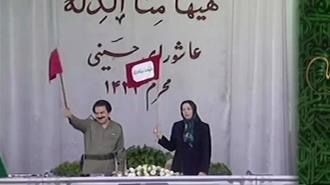 مسعود رجوی – زیارت عاشورا - ۱۳۸۱