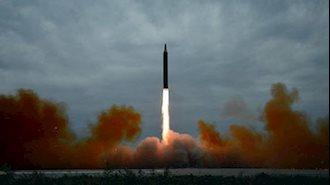 برنامه اتمی رژیم ایران و همکاری این رژیم با کره شمالی