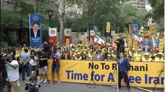 تظاهرات اشرف نشانها علیه حضور آخوند روحانی در سازمان ملل