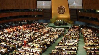 گزارش گزارشگر سازمان ملل