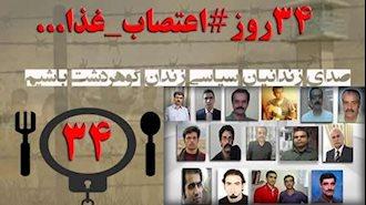 زندانیان سیاسی اعتصابی گوهردشت