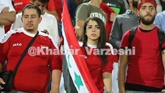 زنان سوری در ورزشگاه آزادی ـ ورزشگاه آزادی در اسارت