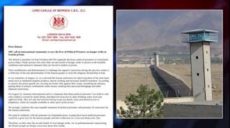 بیانیه کمیته پارلمانی بریتانیایی برای آزادی ایران