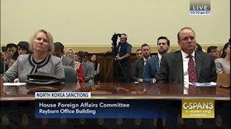 جلسه استماع کنگره آمریکا حول تهدیدات کره شمالی و رژیم آخوندی