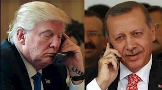 تماس تلفنی دونالد ترامپ و رجب طیب اردوغان