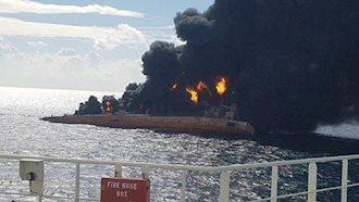 کشته شدن 32خدمه کشتی نفتکش رژیم در همان لحظات اول