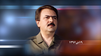 مسعود رجوی - قیام ایران - پیام شماره ۵ - ۱۹ دی ۱۳۹۶