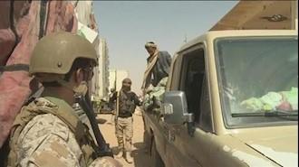 پیشروی ارتش یمن