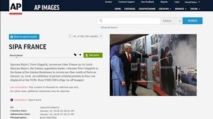 خبرگزاری آسوشیتدپرس - انتشار دهها تصویر از دیدار رئیسجمهور برگزیده مقاومت و نیوت گینگریچ