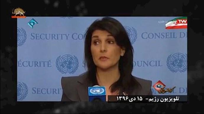 سوز و گداز تلویزیون رژیم آخوندی از قیام ایران