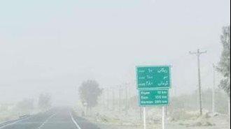 آلودگی هوا و توفان شن و ریزگردها در ریگان
