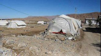 فوت چند زلزله زدده بیکفایتی رژیم
