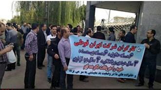 تجمع اعتراضی کارگران کارخانه ایران قوطی