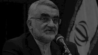 علاءالدین بروجردی رئیس کمیسیون امنیت مجلس رژیم
