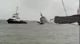 برخورد کشتی جنگی رژیم در انزلی