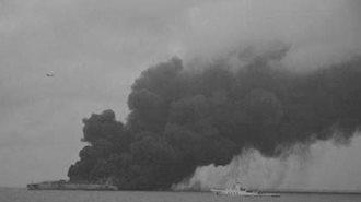 تصادف کشتی نفتی رژیم ایران