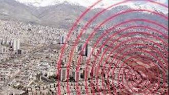 زمینلرزه در هجدک در استان کرمان