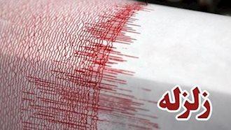 زمینلرزه در ایران