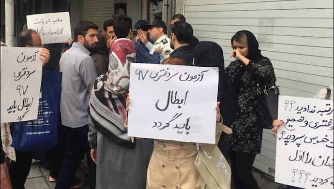 تهران.سومین روز تجمع اعتراضی دانشجویان در مقابل سازمان ثبت اسناد رژیم