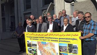 همبستگي سندیکای رانندگان دانمارک با رانندگان اعتصابی ایران ۹۷۰۷۲۰