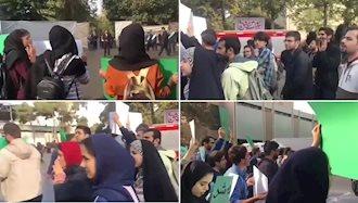 اعتراض دانشجویان هنگام سخنرانی روحانی در دانشگاه تهران