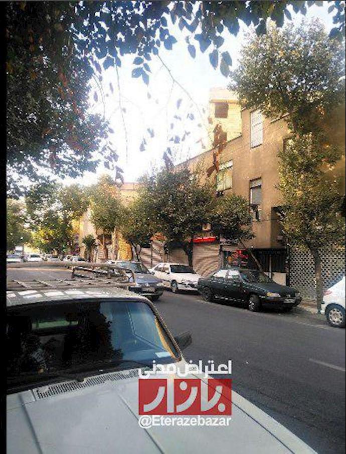اعتصاب بازار مبل فروشان تهران - ۱۷مهر۹۷