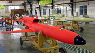 کارخانه ساخت موشک - آرشیو