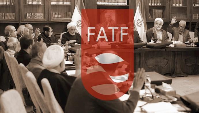 مجمع تشخیص مصلحت و FATF
