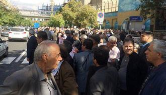 تهران.تجمع اعتراضی بازنشستگان بانکها -۵مهر۹۷