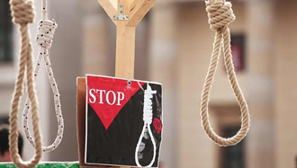 نه به اعدام...