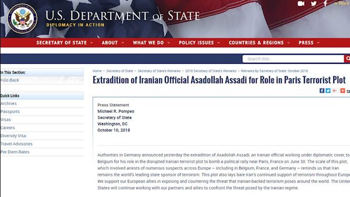 استقبال مایک پمپئو از استرداد اسدالله اسدی دیپلومات تروریست رژیم ایران از آلمان به بلژیک