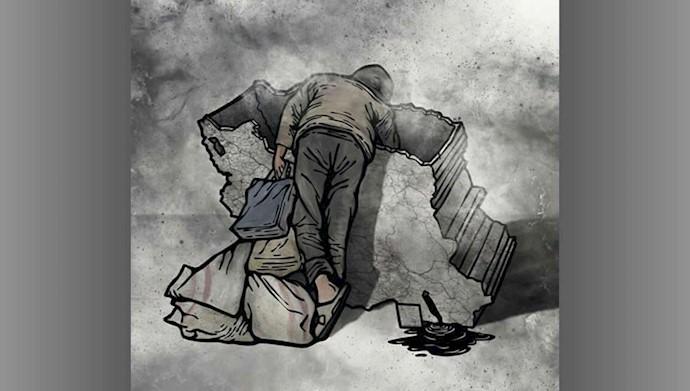 فقر و تنگدستی در ایران