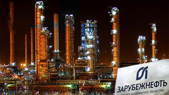 خروج شرکت دولتی زاروبژنفت روسیه از ایران
